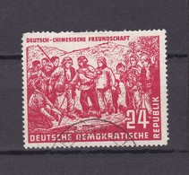 DDR - 1951 - Michel Nr. 287 - Gest. - DDR