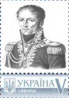 Ukraine 2016, Napoleon Bonaparte General Antoine Drouot, 1v - Ukraine