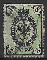 Russia 1870, 3 Kop, With V's In Groundwork (V's Instead Of 3's) Error, Michel 19xF, Scott 20d, Used. - Errors & Oddities
