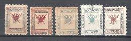 Albania 1917 Republika Korge Shqipetare UNUSED - Albanie