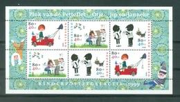 Netherlands 1999; Child Welfare, Kinderpostzegels - NVPH 1855.** (MNH) - Neufs