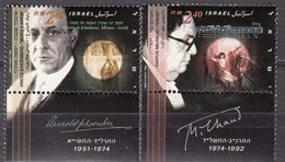 Israel 1995 Composers  Michel 1328-29  MNH 26429 - Music