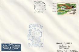 13247  A.E. Commandant BOURDAIS - à SAN JUAN (USA) En 1984 - Naval Post