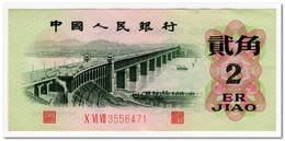 CHINA,2 JIAO,1962,P.878b,XF - China
