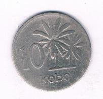 10 KOBO 1976 NIGERIA /2472/ - Nigeria