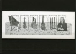 [G1028] België B35 - Instrumentenmuseum - J. S. Bach - Violin -Trompet - Oplage: 75ex. - Zeldzaam - Rare - Cote: 100,00 - Ministervelletjes