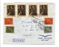 PORTUGAL LETTRE EXPRESS AVION DE LISBONNE POUR LA FRANCE 1969 - Lettres & Documents