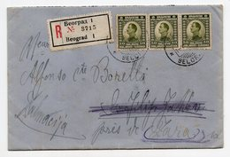 1922 KINGDOM OF SHS,SERBIA,BELGRADE TO FILIP JAKOV,REDIRECTED TO ZADAR,ZARA,CROATIA,REGISTERED COVER - 1919-1929 Regno Dei Serbi, Croati E Sloveni