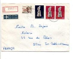 PORTUGAL AFFRANCHISSEMENT COMPOSE SUR LETTRE RECOMMANDE DE MARGINAL POUR LA FRANCE 1975 - Lettres & Documents