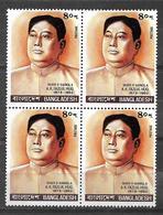 BANGLADESH STAMPS BLOCK OF FOUR MNH A.K.FAZUL HUQ - Bangladesh