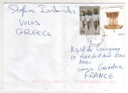 Beaux Timbres , Stamps Sur Lettre , Cover , Mail  Pour La France - Greece