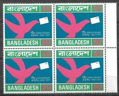 BANGLADESH STAMPS BLOCK OF FOUR MNH 15TH ANNIVERSARY OF AOPU - Bangladesh