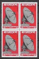 BANGLADESH STAMPS BLOCK OF FOUR MNH BETBUNIA SATELLITE EARTH - Bangladesh