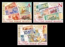 Belarus 2019 Mih. 1319/21 History Of Banknotes And Coins Of Belarus MNH ** - Belarus