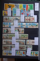 Republique Du SENEGAL DE 1960 A 1990 ** Mnh - Stamps