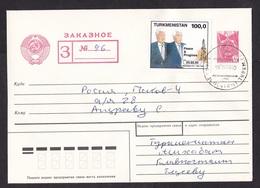 Turkmenistan: Registered Cover To Russia, 1993, USSR Stationery + 1 Stamp, Visit Bill Clinton, Inflation (minor Damage) - Turkmenistan