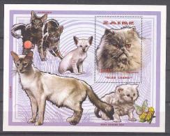 Cats 1997 COB BL119 MNH - Zaire