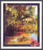 Animals 1997 COB BL126 MNH - Zaire