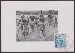 MC 307 Friedensfahrt 1952 Radrennfahrer Bike, Bicycle Velo  Warschau - Berlin - Prag - [6] République Démocratique