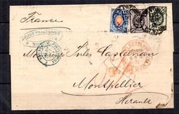 Russie Belle Lettre De 1871 Pour Montpellier (France). Affranchissement Multiple. Signée Diena. B/TB. A Saisir! - 1857-1916 Empire