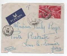 1947 - ENVELOPPE PAR AVION De BANGUI (OUBANGUI CHARI) Pour LONS LE SAUNIER (JURA) - Oubangui (1915-1936)