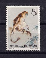 China, 1963- Ape. New. Trace Of Hinge. - 1949 - ... République Populaire