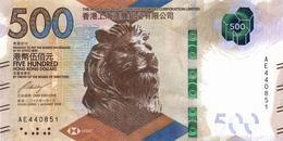 Hong Kong (HSBC) 500 Dollars 2018 (2019) UNC Cat No. P-221a / HK221a - Hong Kong