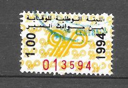 Timbre Fiscal : Assurance Sécurité Routière : 1.00 Dhs. (Voir Commentaires) - Maroc (1891-1956)