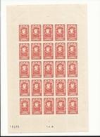 6 Feuilles Complètes De 25 Timbres De La Série  N°765 à 770 Célébrités Du XV ème Siècle . - Volledige Vellen
