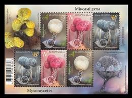 Belarus 2020 Mih. 1335/37 (Bl.185) Flora. Mushrooms. Myxomycetes MNH ** - Belarus
