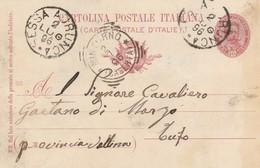 Sessa Aurunca. 1896. Annullo Grande Cerchio SESSA AURUNCA + Tondo Riquadrato MINTURNO (CASERTA), Su Cartolina Postale - 1878-00 Umberto I
