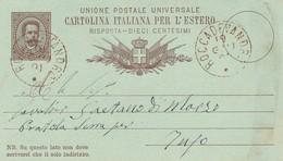 Roccadevandro. 1891. Annullo Grande Cerchio ROCCADEVANDRO, Su Cartolina Postale - 1878-00 Umberto I