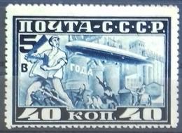 RUSSIE - RUSSIA POSTE AERIENNE N°20 DENTELE 10 1/2 COTE 120 € NEUF * MH 40 K Bleu. TB - Ongebruikt