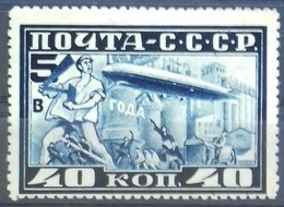 RUSSIE - RUSSIA POSTE AERIENNE N°20 DENTELE 10 1/2 COTE 120 € NEUF * MH 40 K Bleu. TB - Nuovi
