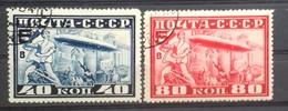 RUSSIE - RUSSIA POSTE AERIENNE N°20 + N°21 DENTELES 10 1/2. COTE 75 € 40 K Bleu Et 80 K Rouge OBLITERES. TB - Gebruikt