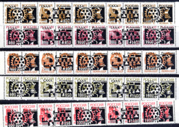 RUSSIE IAKOUTIE, Emission Locale / Local Issue, 5 Bandes Surcharges / Overprinted Echecs Sur URSS / Russia.  R102 - Errors & Oddities