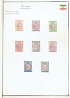 """Série De 8 Timbres """"Armoiries"""" 1909 (neufs Avec Charnières) - Iran"""