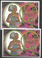 2x SOMALIA - MNH - Art - Arabic Modern Jewellery - Arts