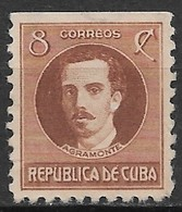 Cuba 1945. Scott #306A (M) Ignacio Agramonte - Cuba