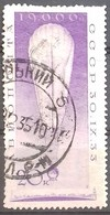 RUSSIE - RUSSIA POSTE AERIENNE N° 40 COTE 12,50 € 20 K Violet OBLITERE - Usati