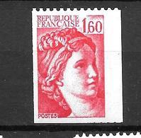 1981- France -gandon / YT 2158  / MNH ** - 1977-81 Sabine (Gandon)