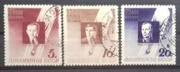 RUSSIE - RUSSIA POSTE AERIENNE N° 46 à 48 COTE 35 € SERIE COMPLETE OBLITEREE BALLON SIRIUS . TB - Used Stamps