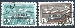 RUSSIE - RUSSIA POSTE AERIENNE N° 66 C + N° 66 E COTE 4,50 € OBLITERES . TB - Used Stamps
