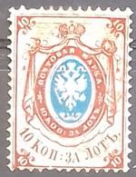 RUSSIE - RUSSIA N° 14 10 K Brun Et Bleu COTE 5 € OBLITERES AVEC PAPIER VERGE HORIZONTALEMENT. TB - 1857-1916 Imperium