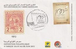 Maroc. Enveloppe Philatélique 1er Jour émise Par L'Association De Tanger. Centenaire Du Timbre Marocain 1912-2012. - Morocco (1956-...)