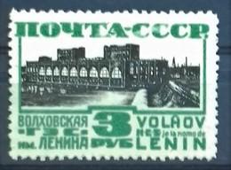 RUSSIE - RUSSIA N° 456 COTE 35 € NEUF * MH. TB - 1923-1991 UdSSR