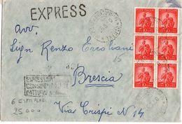 Espresso Affrancato Con 6 X 10 Democratica ( 227 ) - 6. 1946-.. Repubblica
