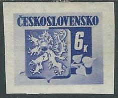 1945 CECOSLOVACCHIA STEMMA E FRONDA DI TIGLIO 6 KR MH * - RC19 - Cecoslovacchia