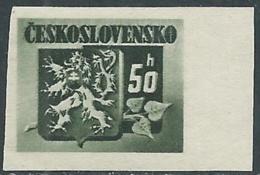 1945 CECOSLOVACCHIA STEMMA E FRONDA DI TIGLIO 50 H MNH ** - RC19-2 - Cecoslovacchia