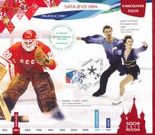 ICE HOCKEY  SOV TRETIAK      FIGURE SKATING TARVILL DEAN - Hockey (sur Glace)